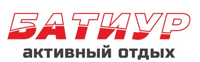 Логотип партнёра: Интернет-магазин Батиур