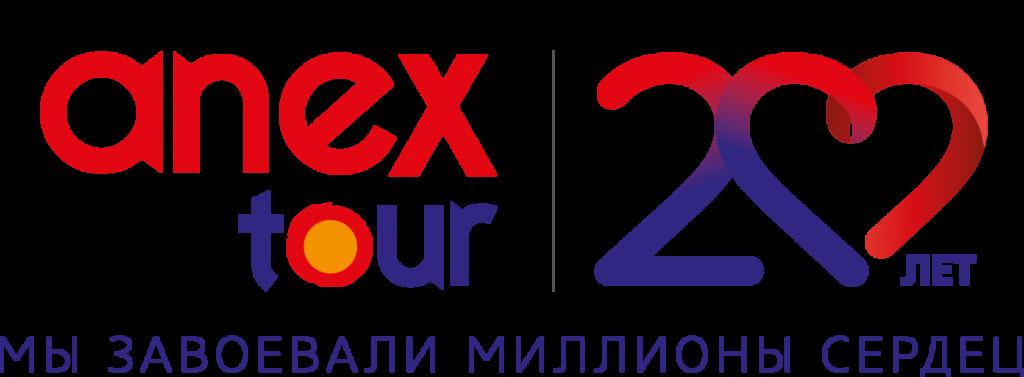 Логотип партнёра: Anex Tour