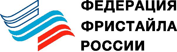 Логотип партнёра Федерация фристайла России