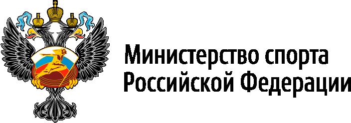 Логотип партнёра Министерство спорта РФ